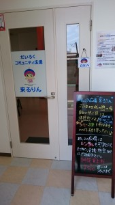 竜神通り入口2
