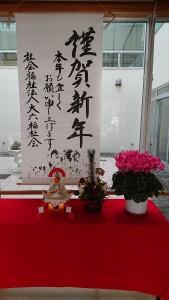 shougatu2021a