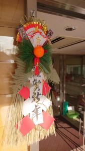 shougatu2021b